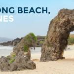 MORONG BEACH (NAKABUANG ARCH) in Sabtang, Batanes